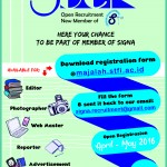 Form Registration SIGNA 3'rd-Gen